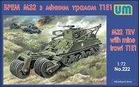 M32 БРЭМ с минным тралом T1E1 - UM-222 Unimodel 1:72