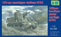 M7B2 105-мм самоходная гаубица - UM-228 Unimodel 1:72