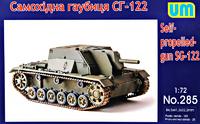СГ-122 САУ на базе трофейного Pz III - UM285 Unimodel 1:72