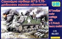 M7 самоходная гаубица с 9.75-дюймовым тяжелым минометом - UM-451 Unimodel 1:72