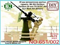Mk III 20-мм зенитная автоматическая пушка Oerlikon (Британия) - UMmt-651 UM Military Technics 1:72