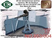 Mark 24 палубная установка Oerlikon 20-мм/70 - UMmt-653 UM Military Technics 1:72