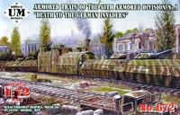 Бронепоезд 48 ОДБП №1 Смерть немецким оккупантам - UMmt-672 UM Military Technics 1:72
