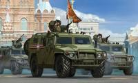 "ГАЗ-233115 ""Тигр-М СпН"" СТС (бронеавтомобиль). VS-008 Meng 1:35"