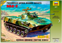 БМД-2, Сборная модель бронетехники в масштабе 1:35 <3577 zv>