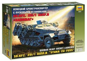 Sd.Kfz 251/1 Ausf B с ПУ Wurfrahmen. Сборная модель в масштабе 1:35 <3625 zv>