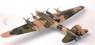 Пе-8, бомбардировщик. Сборная модель самолета в масштабе 1:72 <7264 zv>