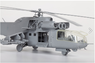Ми-24А. Сборная модель вертолета в масштабе 1:72. Артикул: 7273 Звезда