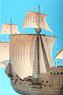 Сан-Габриэль, парусник XVI века. Сборная модель в масштабе 1:100 <9008 zv>