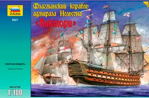 Виктори, линейный корабль.  Сборная модель парусника в масштабе 1:180 <9021 zv>