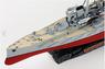 Линейный корабль английского флота Дредноут :: Звезда 9039 1:350