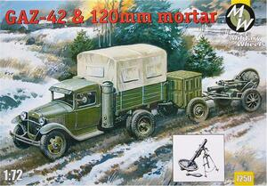 Набор Газ-42 & 120мм миномет. Масштаб 1/72