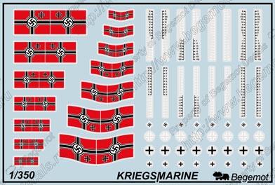 ВМФ Германии. Масштаб 1/350