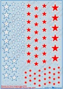 Опознавательные знаки ВВС России (образца 2010 года). Масштаб 1/72