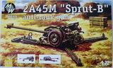 Спрут 2А-45М самоходная пушка - 7231 Military Weels 1:72