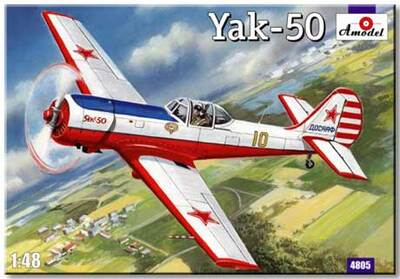 Як-50 - 4805 Amodel 1:48