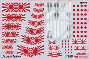 ВМФ Японии. Масштаб 1/350