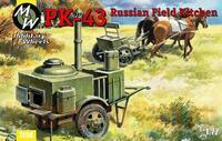 Полевая кухня ПК-43. Масштаб 1/72