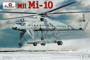 Ми-10 транспортный вертолет - 72172 Amodel 1:72