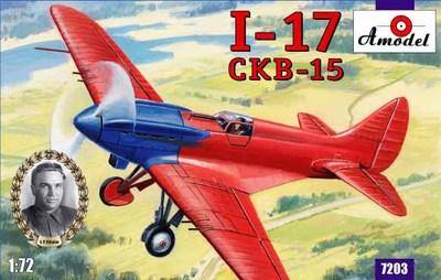И-17 - 7203 Amodel 1:72