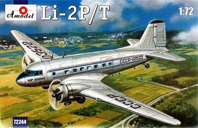 Ли-2 - 72244 Amodel 1:72