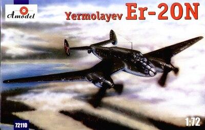 Ер-2ОН - 72110 Amodel 1:72