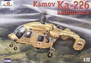 Ка-226 - 72130 Amodel 1:72