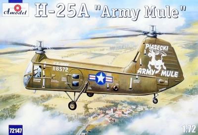 H-25А Army Mule - 72147 Amodel 1:72