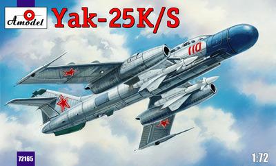 Як-25К/С - 72165 Amodel 1:72