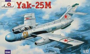 Як-25М - 72143 Amodel 1:72