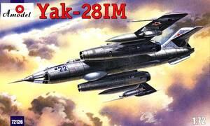 Як-28ИМ - 72126 Amodel 1:72