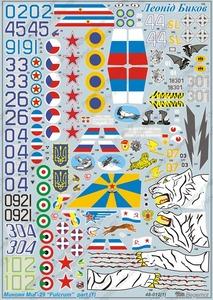 Микоян МиГ-29. Масштаб 1/48