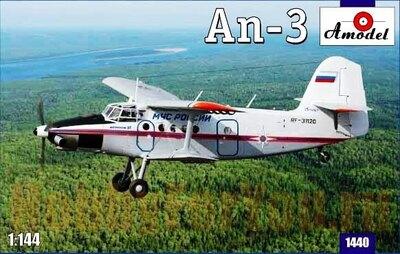 Ан-3 - 1440 Amodel 1:144
