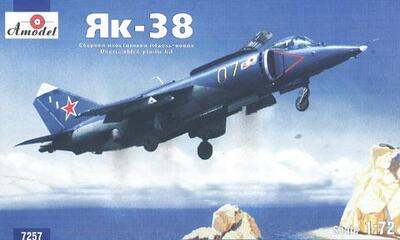 Як-38 - 7257 Amodel 1:72