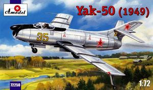 Як-50 - 72250 Amodel 1:72