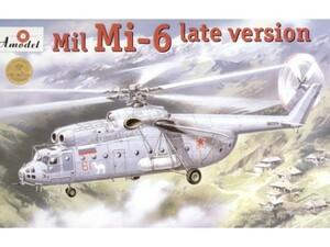 Ми-6 поздний - 72131 Amodel 1:72