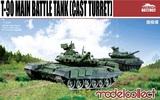 Т-90 основной боевой танк - UA72002 Modelcollect 1:72