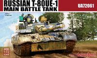 Т-80УЕ-1 ОБТ. UA72061 Modelcollect 1:72