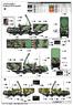 30Н6Е локатор подсвета и наведения ЗРК С-300 - 01043 Trumpeter 1:35