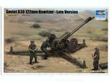 Д-30 122-мм гаубица. 02329 Trumpeter Масштаб 1:35