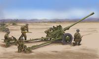 Д-44 (85mm D-44) дивизионная пушка - 02339 Trumpeter 1:35