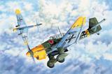 Ju-87B-2 Stuka (Ю-87 Штука) бомбардировщик - 03214 Trumpeter 1:32