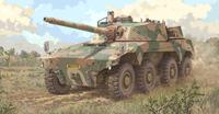 Rooikat колесный танк ЮАР. 09516 Trumpeter 1:35