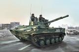 БМД-4 боевая машина десанта - 09557 Trumpeter 1:35