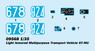 ГТ-МУ гусеничный транспортер - 09568 Trumpeter 1:35