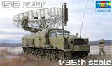 П-40/1С12 (Long Track) радар ЗРК Круг - 09569 Trumpeter 1:35