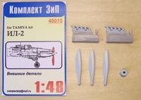 Ил-2 Внешние детали. 48015 Комплект ЗиП 1:48