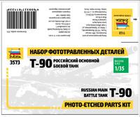 Набор фототравления для Т-90 - 1122 Звезда 1:35