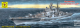 Современный эсминец - 130031 Моделист 300мм