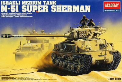 M51 Super Sherman средний танк - 13254 Academy 1:35